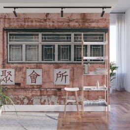 Aging Pink Facade, Hong Kong Wall Mural