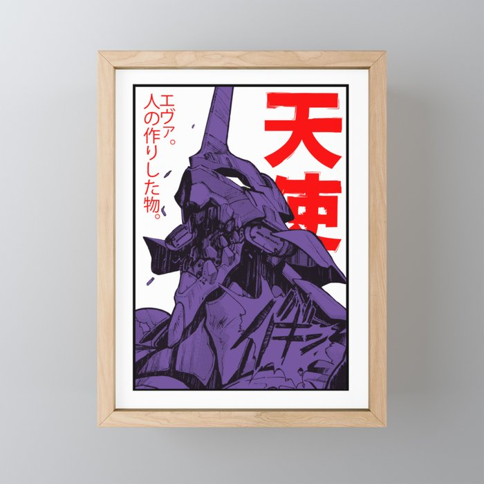 Eva 01 evangelion Framed Mini Art Print