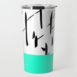 OCEANO Travel Mug
