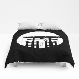 Shinto Comforters