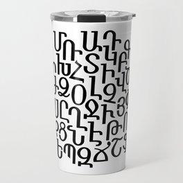 ARMENIAN ALPHABET MIXED - Black and White Travel Mug