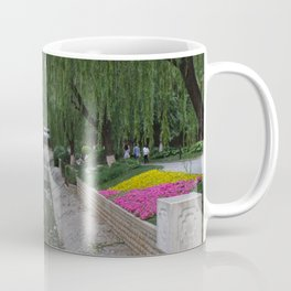 Beijing Greenway Coffee Mug