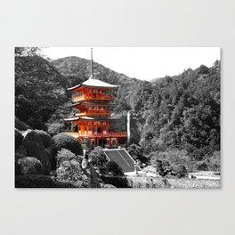 Seiganto-ji Temple: Kumano Kodo,Wakayama, Japan Canvas Print