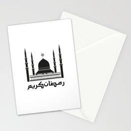 Ramadhan Kareem Stationery Cards