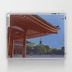 Late Afternoon at Heian Shrine Laptop & iPad Skin
