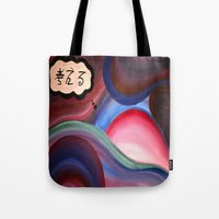 japanese Tote Bags featuring Japanese  by Shahadjef