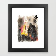 Dark Souls Bonfire with a Warrior Japanese calligraphy Framed Art Print