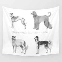 4 Hounds Wall Tapestry