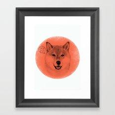こんにちは Framed Art Print
