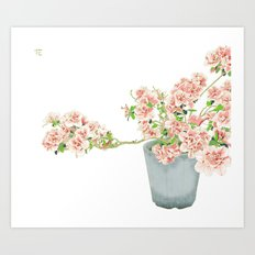 Heavenly Blossom #1 Art Print