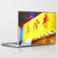 hong kong Laptop & iPad Skins featuring hong kong by David Stone