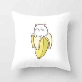 Cat Banana ) Throw Pillow