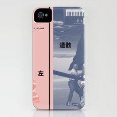Left of the Limb (Kaneda) iPhone (4, 4s) Slim Case