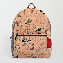 Sakai Hoitsu - Miscellaneous Paintings and Calligraphy for the Third Year of the Bunsei Era Backpack