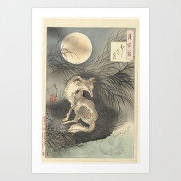 Maan van Musashi, Tsukioka Yoshitoshi, Yamamoto Shinji, Akiyama Buemon, 1891 Art Print
