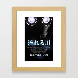 The River is Moving - Japanese Poster 01 Framed Art Print