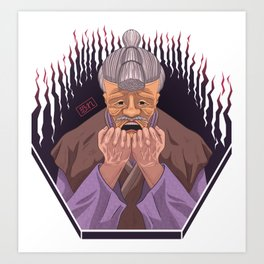 Osore Art Print