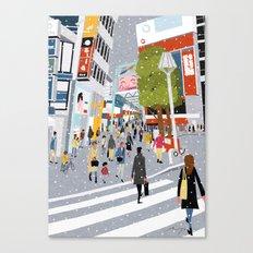Kichijoji Canvas Print