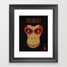 Monkey King - Journey to the west Framed Art Print