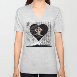 Love in Japanese Kanji with Mount Fuji, Bonsai Tree & Heart Unisex V-Neck