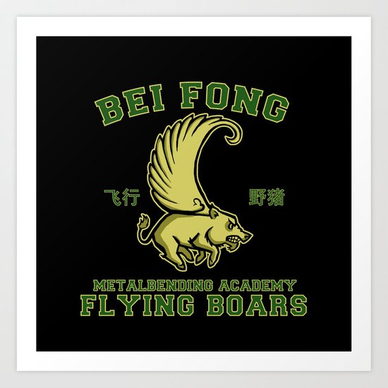 Bei Fong Academy Flying Boars (Black) Art Print