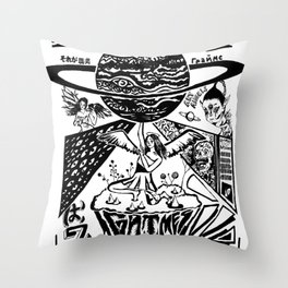 GRIMES fan art Throw Pillow