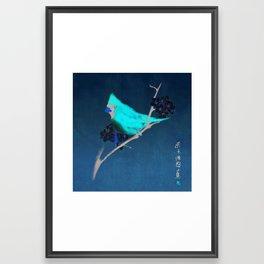 Ancient Bird Framed Art Print