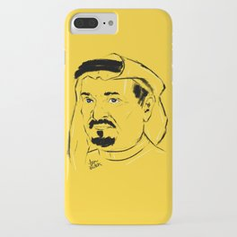 Shk Humaid  iPhone Case