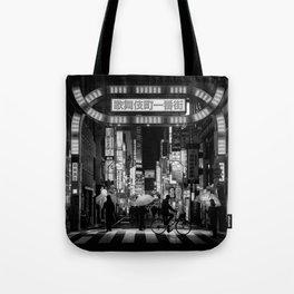 Tokyo Nights / Kabukichō / Liam Wong Tote Bag