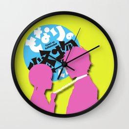 My Little Monster Wall Clock