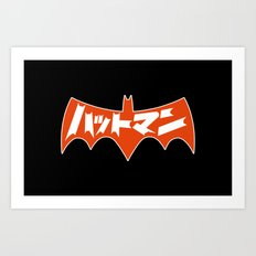 Japanese Red Bat Symbol Art Print