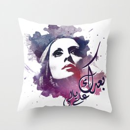 Baadak Ala Bali (You're still on my mind) - Fairuz Throw Pillow