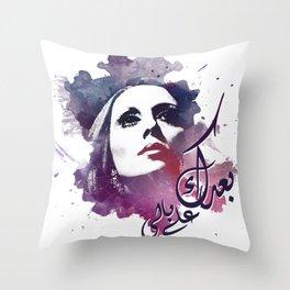 Baadak Ala Bali (You're still on my mind) - Fairuz Throw Pillow