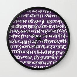 Sanskrit // Scarlet Gum Wall Clock