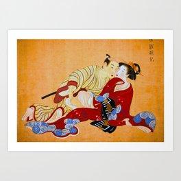 Shunga Japanese Erotic Art Pictures Oriental Love Asian Sex Art Print