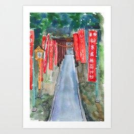 Shinto shrine entrance Art Print