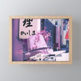 Lovers in Japan Framed Mini Art Print