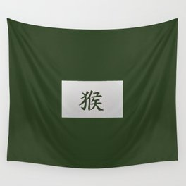 Chinese zodiac sign Monkey green Wall Tapestry
