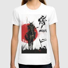 Samurai Master T-shirt