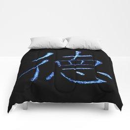 Chinese 'Virtue' Lightning Pait Comforters