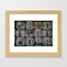 Sake Barrels at Meiji Jingū, Tokyo, Japan Framed Art Print