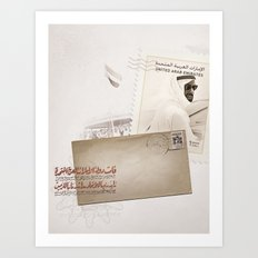The Message, Gallery One Art Print