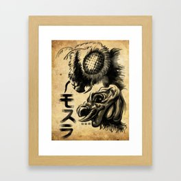 Waterbrushed Flying Insect Framed Art Print