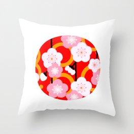 Japanese Circle 2 Cherry Tree Sakura Throw Pillow
