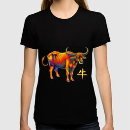 Chinese Zodiac Year of the Ox Colorful Bull T-shirt