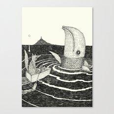 'Follow Me' Canvas Print
