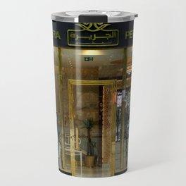 Al-Jazeera Perfumes Travel Mug