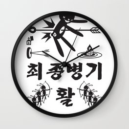 SORRY I MUST LIVE - DUEL 2 ULTIMATE WEAPON ARROW Wall Clock