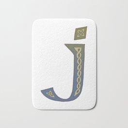 Celtic Knotwork Alphabet - Letter J Bath Mat