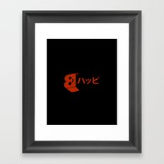 B-Happy #1 Framed Art Print